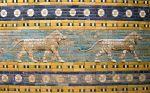 kroczące lwy z Babilonu