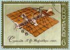 samolot Możajskiego na znaczku pocztowym